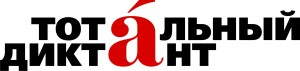 логотип-копия